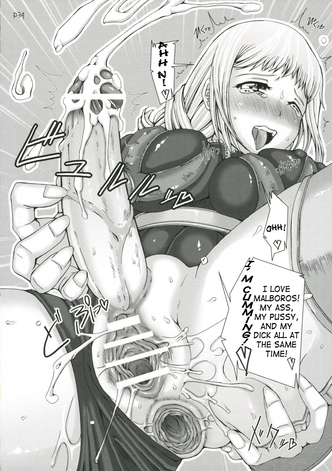 Naked shemale manga